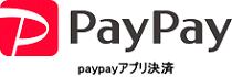 アプリ決済paypay